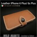 Iphone_case3125a