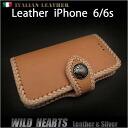 Iphone_case3126a