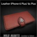 Iphone_case3127a