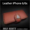 Iphone_case3128a