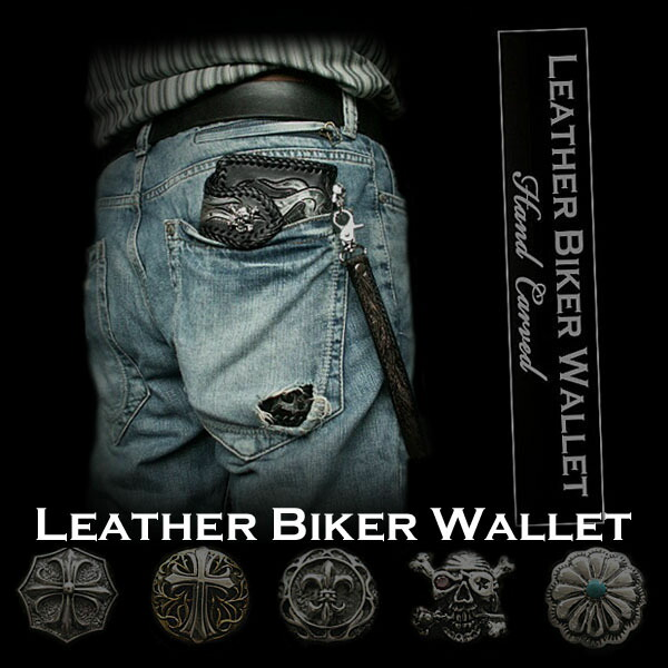 wild.hearts.biker,wallet