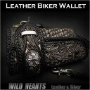 Biker_wallet3073a