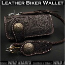 Biker_wallet3139a