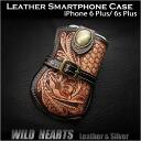 Iphone_case3132a