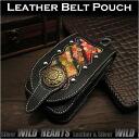 Belt_pouch3293a