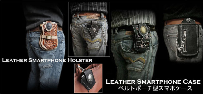 lLeather
