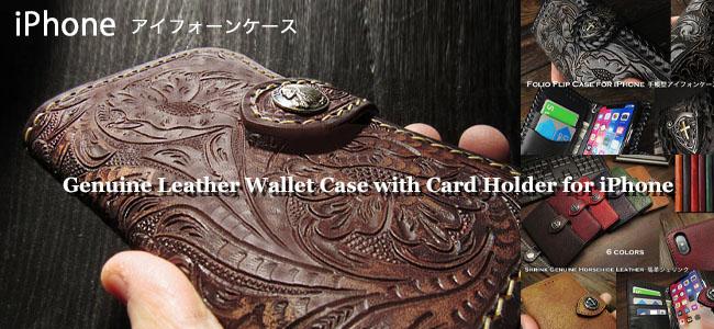 Phone6/6s/7/Plus/GALAXY S5/Xperia Z3/GALAXY Note Edge Flip Case Wallet Cover