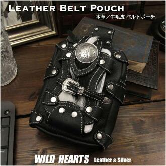 真皮腰包/臀圍袋/袋腰帶/牛皮皮膚Genuine Leather Waist Pouch/Hip Bag/Pouch Belt/Cowhide Skin WILD HEARTS leather & silver Item ID wp0742r13