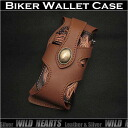 Wallet_case3145a