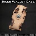 Wallet_case3146a