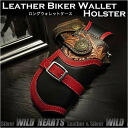 Wallet_holster3232a
