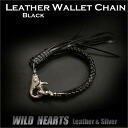 Wallet_chain1979a