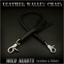 Wallet_chain2440a