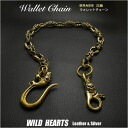 Wallet_chain2447a