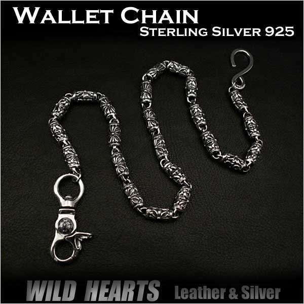 ��sterling,silver,925,chain,key,chain,biker��