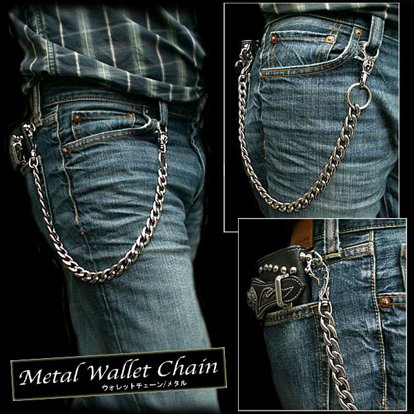 WILD HEARTS | Rakuten Global Market: Wallet chain WILD