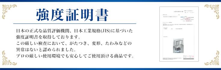 wt-syoumei.jpg