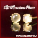 Total 3000 pairs surpassed! K18 natural Moon stone earrings ★ simultaneously 3 each order with delivery!