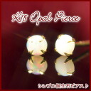 Total 3000 pairs surpassed! K18 natural opal earrings ★ simultaneously 3 each order with delivery!