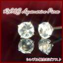 Total 3000 pairs surpassed! At the same time K14WG white gold natural aquamarine earrings ★ 3 each order with delivery!