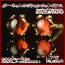K14YG yellow gold natural Garnet cabochon earrings