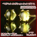 K14YG yellow gold natural peridotcabotion earrings