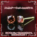 K18 natural Garnet 4 mm earrings