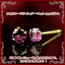 K18 natural rhodolite Garnet 4 mm earrings
