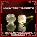 K18 natural Moonstone 4 mm earrings