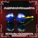 K18 natural lapis lazuli 4 mm earrings