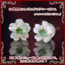 White shells & flower with emerald earrings