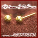 K18 yellow gold ball earrings