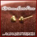 K18 yellow gold heart earrings