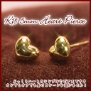 K18 yellow gold heart pierced earrings