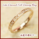 Natural diamond 0.2 ct FL eternity ring
