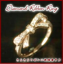 PG pink gold natural diamond ribbon ring