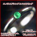Total surpassed the 2000 book! Natural emerald ring