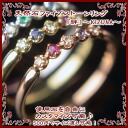 "Nature stone customization five stone ring ""bond"" - KIZUNA ..."