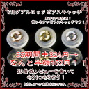 1 Ranking! Double type piercing caught ( 18 K WG-K18PG ・ K18YG ) ★ well lose to... In that piercing in the back of the closet. ★ one more I'll have!