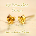 Total 3000 pairs surpassed! K18 natural citrine earrings ★ simultaneously 3 each order with delivery!