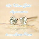 Total 3000 pairs surpassed! K14WG natural aquamarine earrings ★ simultaneously 3 each order with delivery!