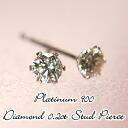 PT Platinum natural diamond stud earrings ct 0.2