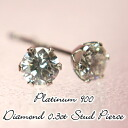 PT Platinum natural diamond stud earrings 0.3 ct