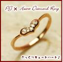 PG pink natural diamond heart ring