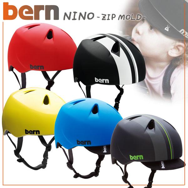 bern/バーン【NINO】