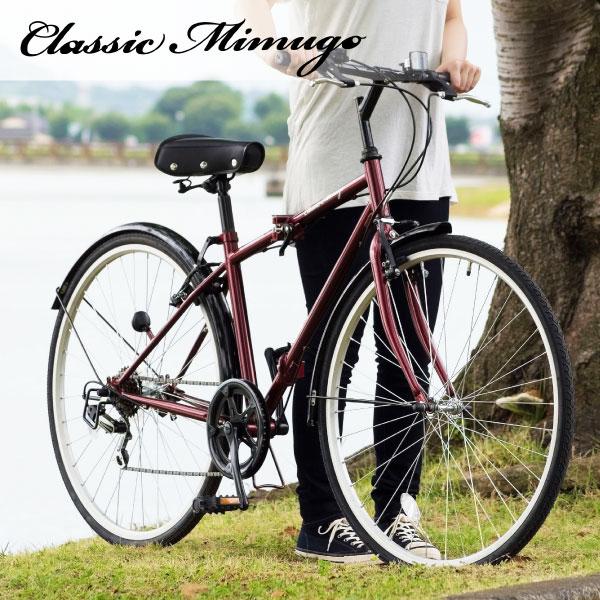 HUMMER FDB20R ハマー/折りたたみ自転車/折り畳み自転車