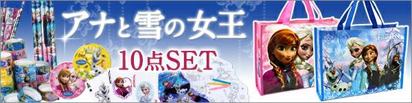 TETESplashHeart(テテスプラッシュハート)