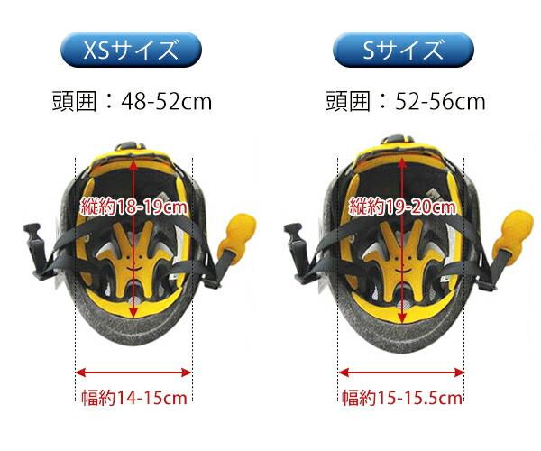 ヘルメット 自転車 ヘルメット ...