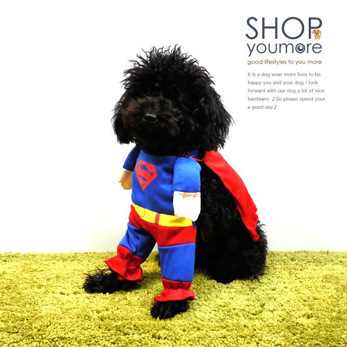 供小型超人服装宠物服装狗供可爱有趣的狗使用的使用的