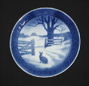 And Royal Copenhagen year plate 1971